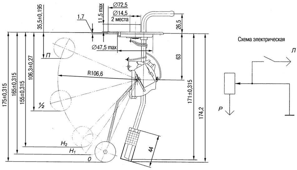 Фото №10 - схема подключения датчика уровня топлива ВАЗ 2110