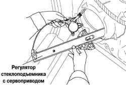 Снятие регелятора стеклоподъемника