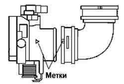 Порядок установки креплений рециркуляции отработавших газов