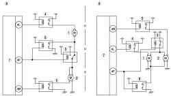 Электросхема системы управления автомобиля Mazda 3 с двигателем L8, LF (общая область) и L3