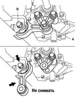 Болты крепления опоры двигателя №1