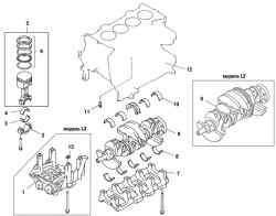 Компоненты второй стадии разборки блока цилиндров
