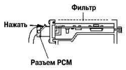 Установка разъема блока РСМ