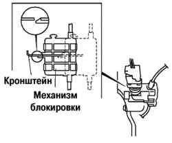 Фиксация крюка механизма блокировки в отверстии кронштейна