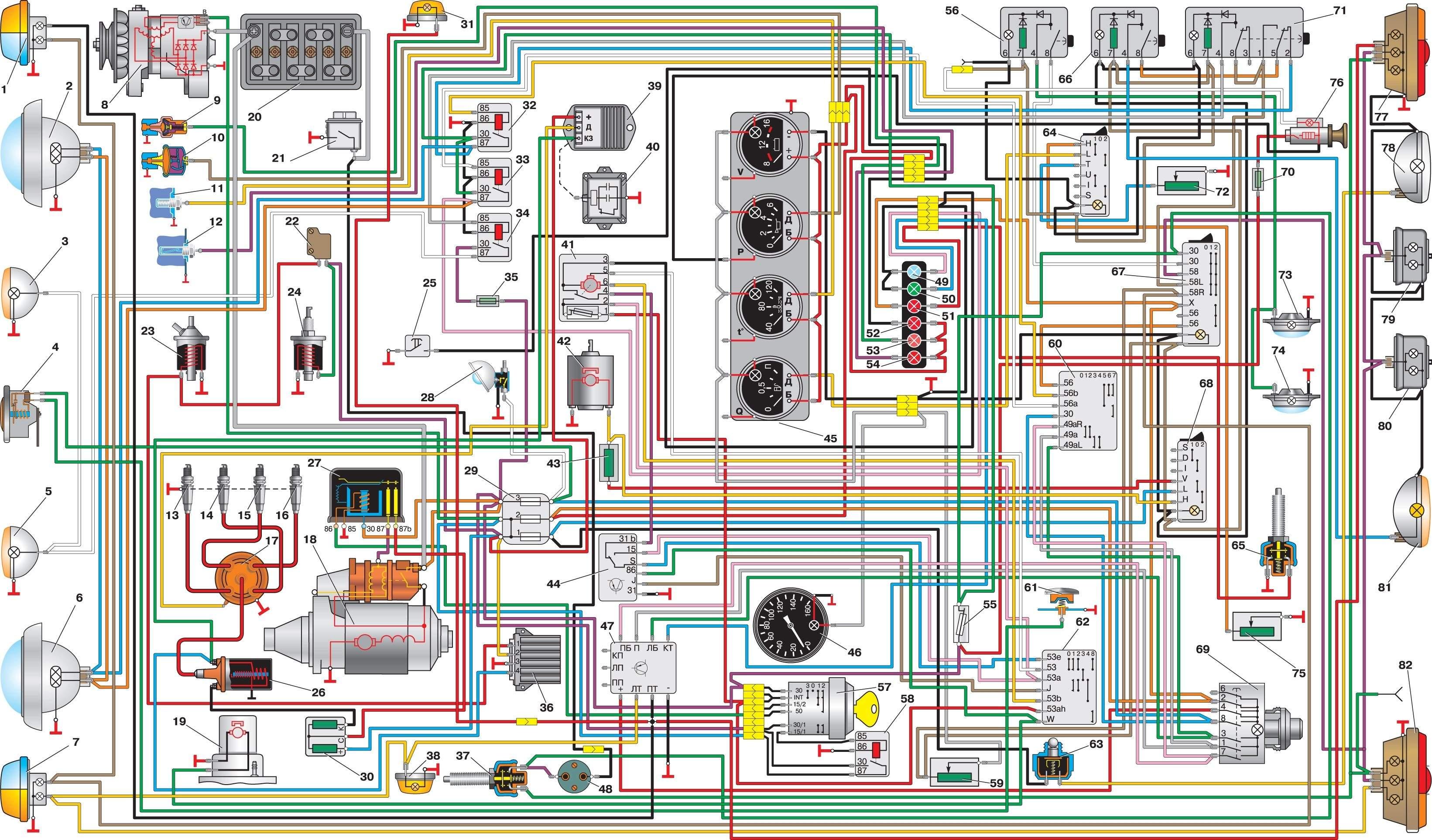 Схема электрооборудования уаз 3909 коммутатор транзисторный