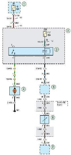 Схема 8а. Система охлаждения
