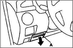 Персональный вещевой ящик (со стороны водителя)