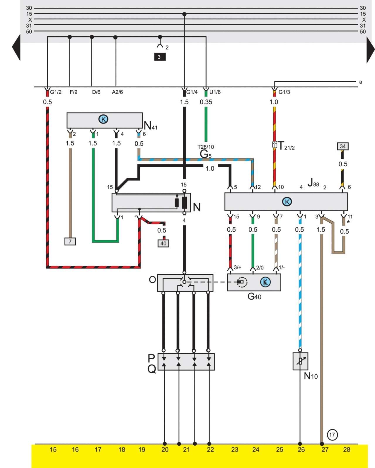 Электрическая схема центральный замок пассат б36