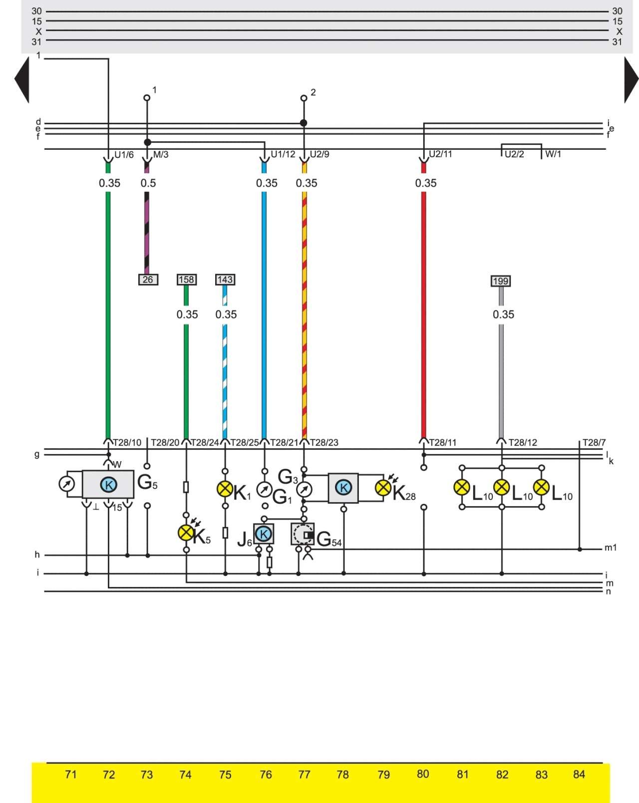 Схема подключения электролюка ауди
