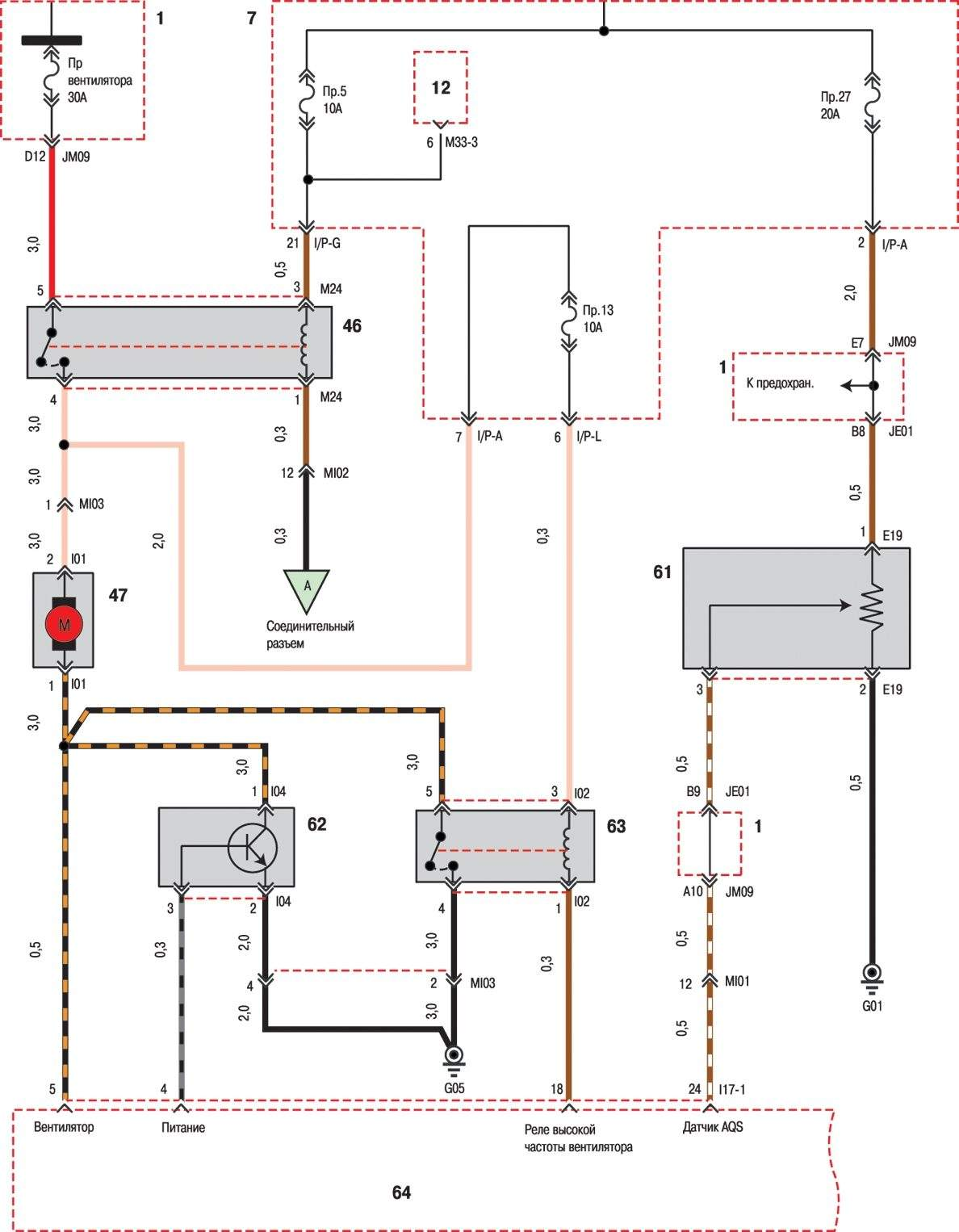 Простейшая схема регулятора тока фото 588