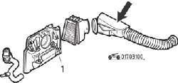 Глушитель шума впуска (стрелка)